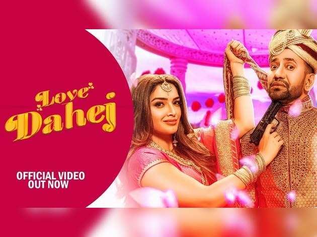 रिलीज हुआ निरहुआ आम्रपाली का जबरदस्त भोजपुरी गाना 'लव देहज' का ऑफिशल विडियो
