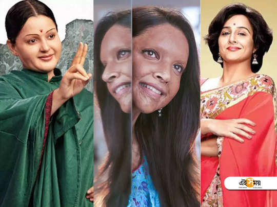 2020 box office will be ruled by Bollywood actresses deepika padukone, vidya balan, kangana ranaut, taapsee Pannu, Alia Bhatt
