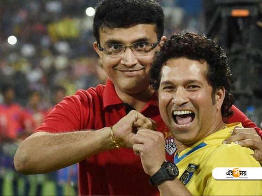 Sachin Tendulkar requests sourav ganguly to change the format of Duleep Trophy