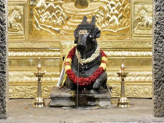 nandi temple main