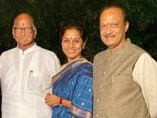 pawar-family