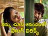 telugu 2019 hit songs ninnu chuse anandamlo song lyrics from nani gangleader movie