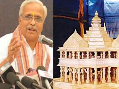 वाराणसी में राम मंदिर को लेकर संघ ने बनाई रणनीति