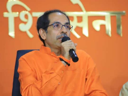 uddhav-thackeray9