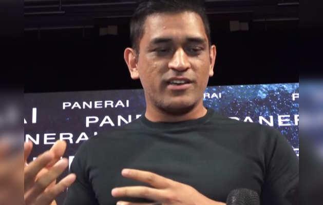 महेंद्र सिंह धोनी ने बताया उनके जीवन के दो सबसे बेहतरीन पल