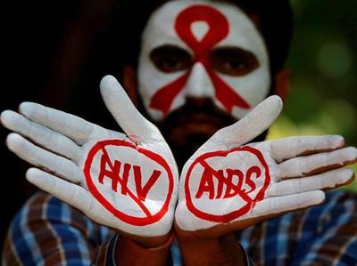 एचआईवी पॉजिटिव बैंक