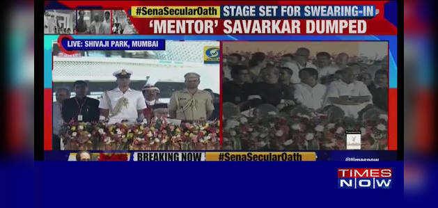 महाराष्ट्र: शिवसेना चीफ उद्धव ठाकरे ने CM पद की शपथ ली