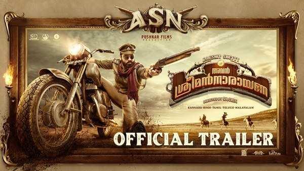 avan srimannarayana official malayalam trailer