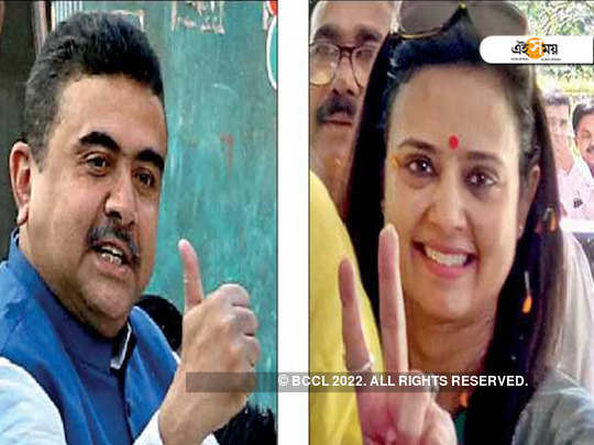 Massive win by TMC in by-election, Credit goes to Suvendu Adhikary and Mahua Mitra