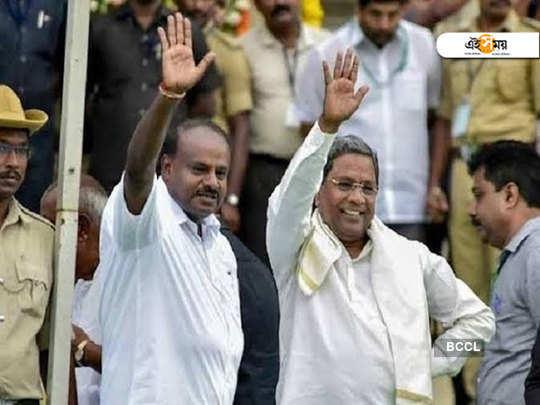 Karnataka: Former CMs Siddaramaiah, Kumaraswamy booked for sedition, defamation