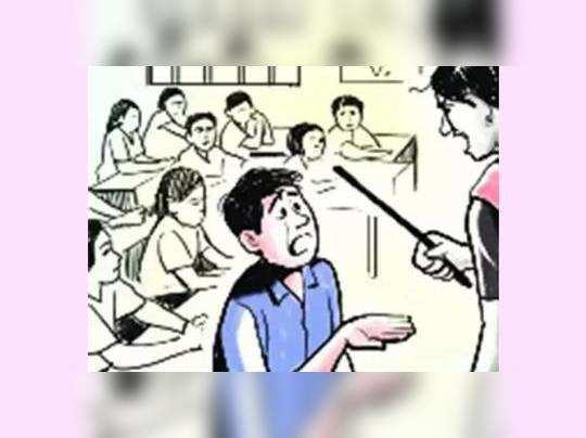 Student Punishment