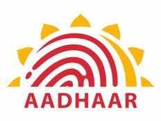 things to know before you update the new aadhaar app