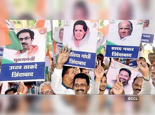 Why congress supports Shiv Sena? Sonia Gandhi clarifies