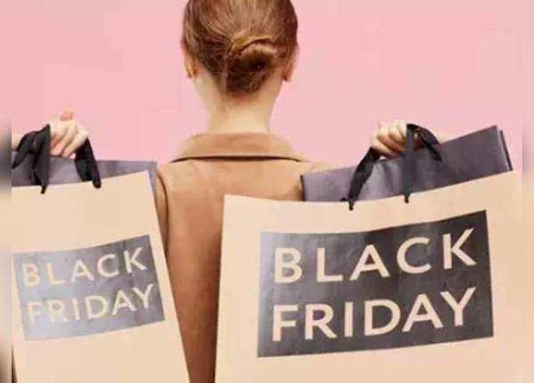 शुरू हो गई है ब्लैक फ्राइडे सेल, जानें क्या है यह शॉपिंग फेस्टिवल
