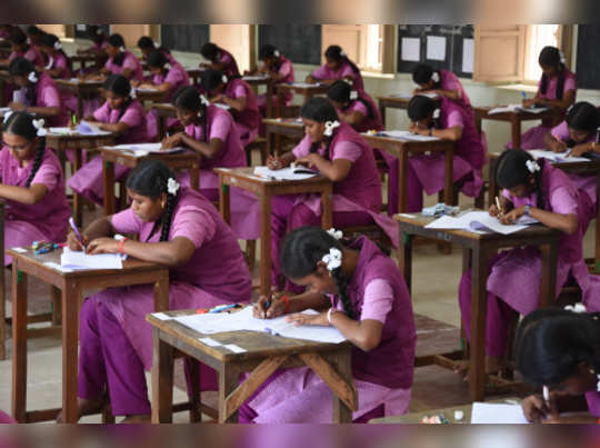 up board exam date 2020