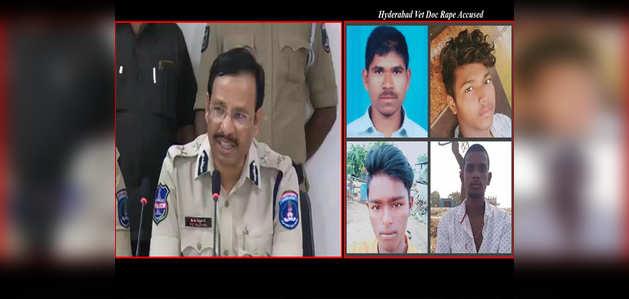 हैदराबाद मर्डर: पुलिस ने की रेप की पुष्टि, 4 आरोपी गिरफ्तार