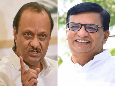 कौन होगा महाराष्ट्र का उप मुख्यमंत्री