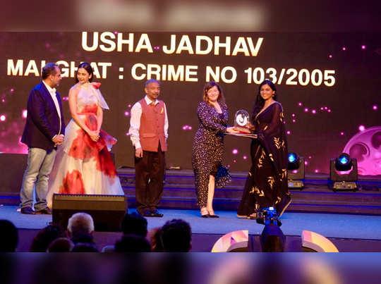 usha-jadhav