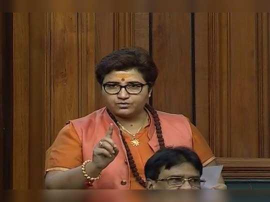 പ്രഗ്യ സിങ് ഠാക്കൂർ
