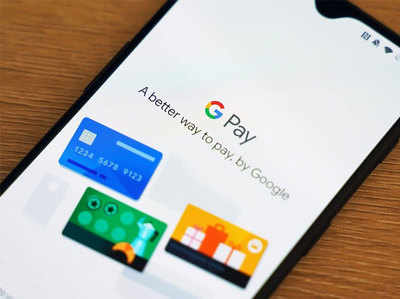 गूगल पे से जीते 1000 रुपये तक