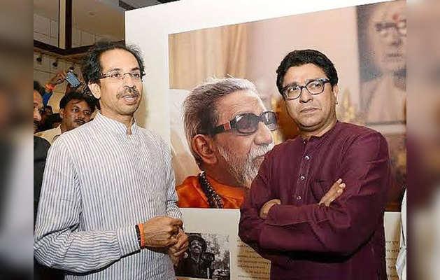राज ठाकरे की MNS ने नहीं दिया किसी को वोट