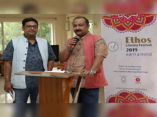 Ethos Literary Meet