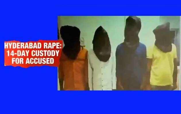 हैदराबाद रेप-मर्डर केस: चारों आरोपियों को 14 दिन की न्यायिक हिरासत में भेजा गया