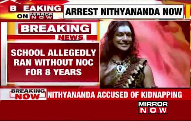 पुलिस ने नित्यानंद के खिलाफ सर्च वारंट किया जारी