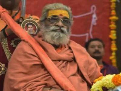 स्वामी वासुदेवानंद सरस्वती