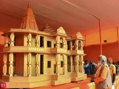 वीएचपी द्वारा प्रस्तावित राम मंदिर मॉडल