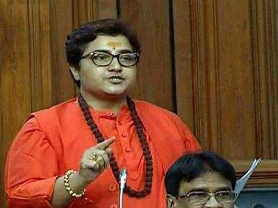 साध्वी प्रज्ञा ठाकुर को अपने बयान के लिए सदन में 2 बार माफी मांगनी पड़ी थी