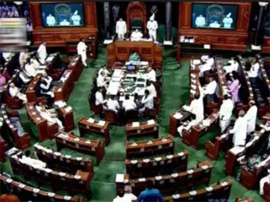 Lok-Sabha
