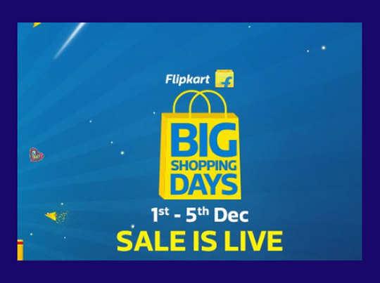 Big Shopping Days Sale: पॉप्युलर स्मार्टफोन्स पर ₹34 हजार तक की छूट