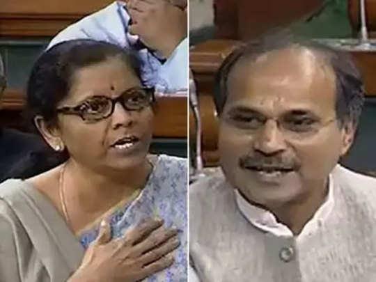 Adhir-Ranjan-Chowdhury