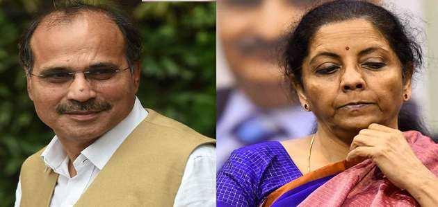 कांग्रेस नेता अधीर रंजन ने केंद्रीय मंत्री निर्मला को कहा 'निर्बला'