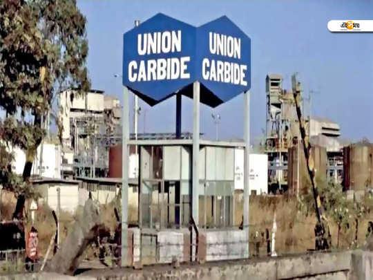 bhopal gas tragedy1