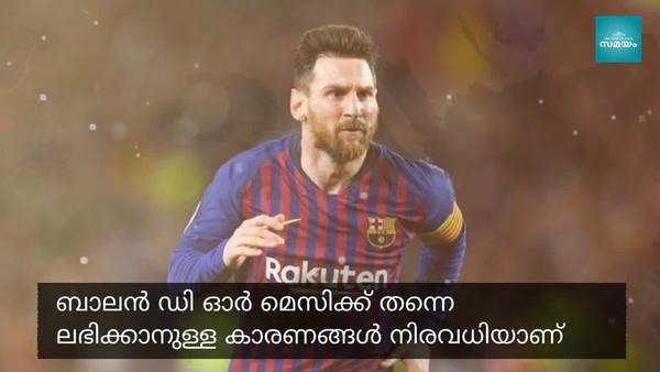4 reasons why argentina striker lionel messi deserves ballon dor award 2019