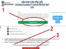 how to apply neet exam 2020 in tamil for online application form registration