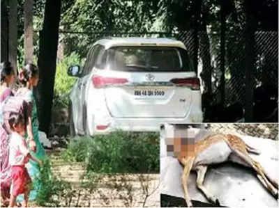 घटना में इस्तेमाल हुई गाड़ी को सीज किया गया है