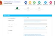 SSC CHSL Registration 2020 शुरू, इस लिंक से करें आवेदन...
