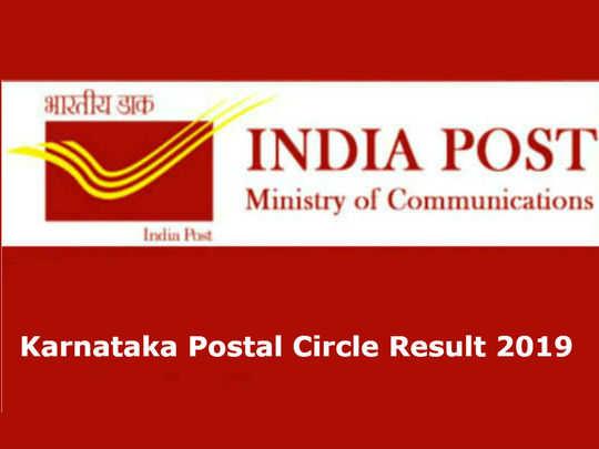 Karnataka Postal Circle Result 2019