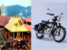 royal enfield and harley davidson bikes can be take rental from chengannur to sabarimala