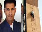 मध्य प्रदेश के खेल मंत्री ने की रॉक क्लाइम्बिंग, दिया स्वस्थ रहने का संदेश
