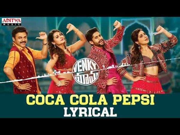 coca cola pepsi lyrical from venky mama