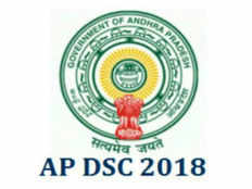 andhra pradesh school education department has released certificate verification schedule for apdsc 2018 sgt telugu candidates check dates here