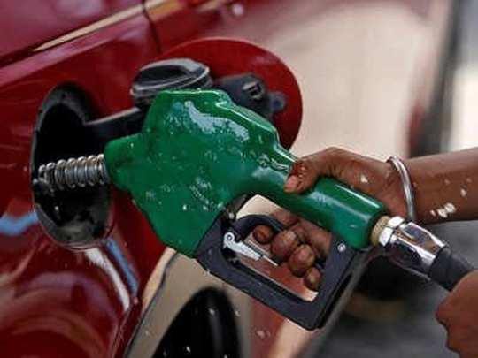 Petrol Price3