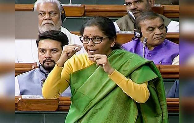 लोकसभा में वित्त मंत्री निर्मला सीतारमण ने कहा, 'मैं इतना लहसन, प्याज नहीं खाती'