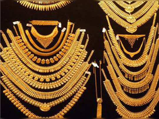 Gold Ornaments offer
