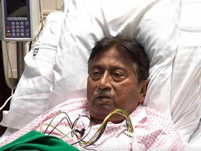 अस्पताल में भर्ती हैं मुशर्रफ