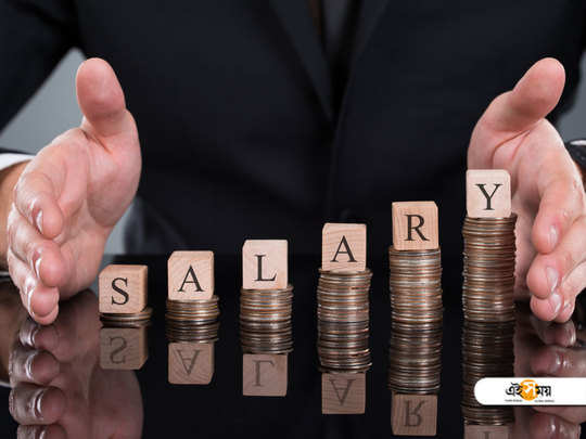 Salary likely to see a good hike in the coming financial year